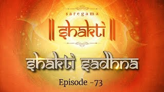 Shakti Sadhana | Episode 73 | Best Hindi Devotional Video Songs