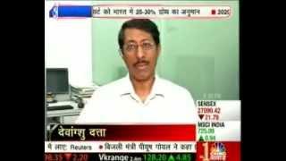 ऑनलाइन किराना - Online grocery retailers in India - Sep 2014 (Hindi)