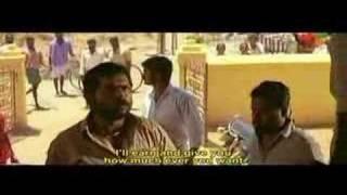 Paruthi Veeran Trailer3