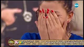 Дебора е принудително изгонена от Big Brother: Most Wanted 2017