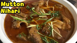 Nihari Recipe | how to make nihari | nihari recipe urdu