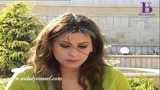 اسياد المال ـ صرخة رحاب عند زيارتها لبيت فؤاد ـ ميلاد يوسف ـ امارات رزق - دينا هارون