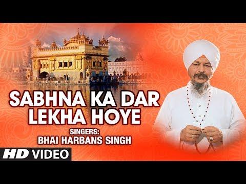 Xxx Mp4 Bhai Harbans Singh Jagadhri Wale Sabhna Ka Dar Lekha Hoye Vyakhya Sahit Bandgi 3gp Sex