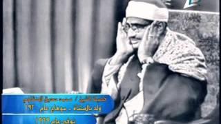 فضيلة الشيخ محمد صديق المشاوي   عليه رحمة الله  في تلاوة المغرب يوم 17من رمضان 1437 هـ   22 6 2016 م