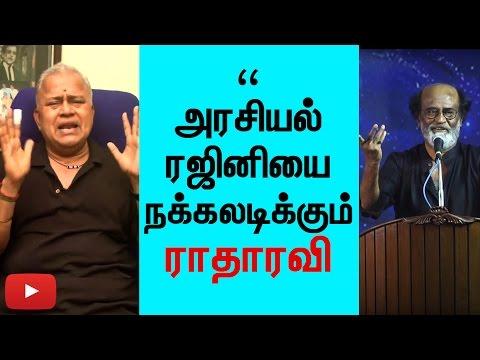 Radharavi Funny speech about Rajinikanth politics Entry Deepa Driver & Rajini Funny Video