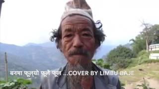 Nepali full comedy (limbu kaka)