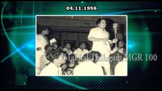 Rare Images Of  MGR || Part 01 ||