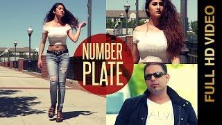 NUMBER PLATE (Full Video) || LADDI BATH || Latest Punjabi Songs 2016 || AMAR AUDIO