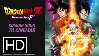 Dragon Ball Z: Resurrection 'F' - Official Trailer (Japanese)