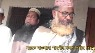 Kharampur Madrasah Video 1