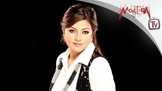Rania Ahmed - So