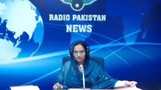 Radio Pakistan News Bulletin 3 PM  (22-03-2019)
