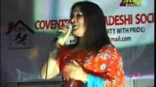 Coventry Bangladeshi Society CBS music concert 2010 ATN Bangla Euro News by Raihan