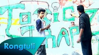 Rongtuli By Toxic TrapZ [Official Music Video]- Bangla Rap Song