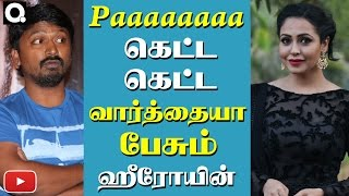 That new actress using bad words in tamil - Grahanam Movie Audio Launch