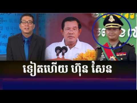Xxx Mp4 Khmer Hot News RFA Radio Free Asia Khmer Night Thursday 06 22 2017 3gp Sex
