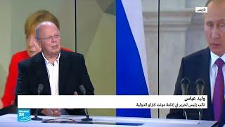 وليد عباس: حماية الشركات الأوروبية ستكون شبه مستحيلة في ظل النظام المالي العالمي