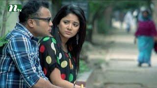 Bangla Natok Aughoton Ghoton Potiyoshi (অঘটন ঘটন পটিয়সী) l Episode 64 I Prova, Jenny, Mishu Sabbir