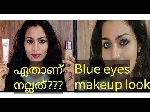 Xxx Mp4 Lakme CC Vs Invisible Foundation Blue Eyes Makeuplook JackpotOffer Malayalee Vlogger 3gp Sex