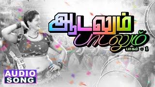 Village Folk Songs  Vol 1  Audio Jukebox  Tamil Gana Songs  Deva  Ilayaraja  Music Master