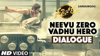 Neevu Zero Vadhu Hero Dialogue || Sarrainodu Dialogues || Allu Arjun, Rakul Preet || SS Thaman