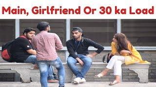 Main , Girlfriend Or 30 ka Load | Forman Christian CollegE