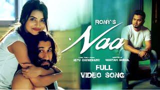 Naa | Rony | Setu Chowdhury | Zaib | Tushi | Bangla New Music Video 2017