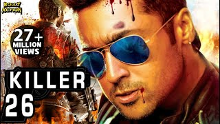 Killer 26 Full Movie | Hindi Dubbed Movies 2018 Full Movie | Surya | Action Movies