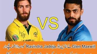 Glenn Maxwell Slap on Face of Ravindra Jadeja With Reverse Sweep Six Must Watch!!!