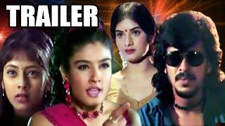 Lakhan (Upendra) | Trailer | Raveena Tandon | Upendra | Hindi Dubbed Movie