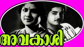 Avakashi | Old Malayalam Black And White Full Movie | Prem Nazir
