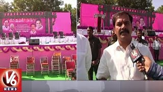 All Arrangements Set For Ministers KTR And Kadiyam Srihari Warangal Tour | V6 News