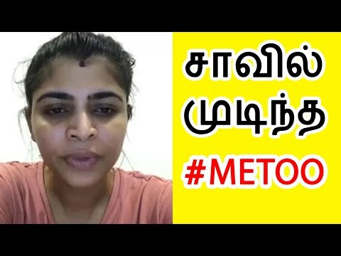 Xxx Mp4 படவாய்ப்பு இல்லை Tamil Actress Riyamikka Sad Story In Tamil Cinema 3gp Sex