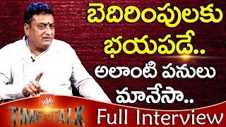 Comedian Prudhviraj Exclusive Interview | 30 Years Industry | Time to Talk | YOYO TV Channel
