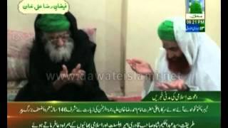 Maulana Ilyas Attar Qadri ki Ala Hazrat ka deedar karne wale Buzurg se Mulaqat
