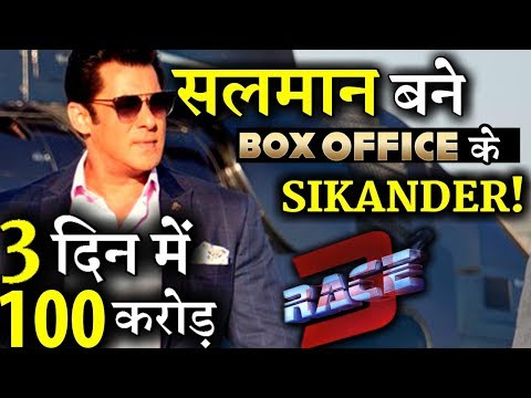 Xxx Mp4 Race3 First Weekend Box Office Collection 100 Crore In 3 Days 3gp Sex