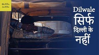 Dilwale Sirf Dilli Ke Nahi Hote | Independence Day Special | Hakka Bakka