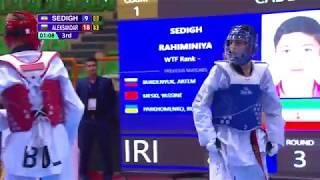 [MALE -57kg] 3rd WORLD TAEKWONDO CADET CHAMPIONSHIPS FINAL