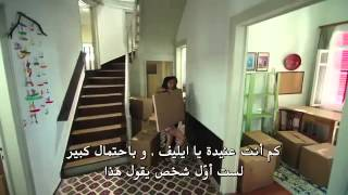 العشق المشبوه الحلقه 54 الاخيره كاملة ومترجمة