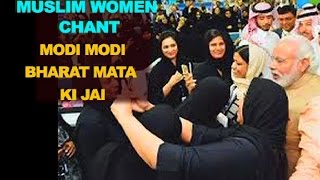 Muslim Women Chant Modi Modi and Bharat Mata Ki Jai at Saudi Airport