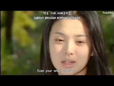 Autumn In My Heart Ost Jung Il Young Prayer Engsub Romanization Hangul