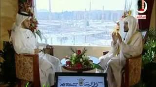 التقاء الأرواح - الشيخ صالح المغامسي