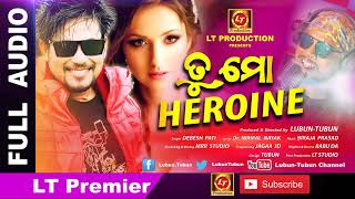 Tu Mo Heroine || Brand New Odia Song || LT Premier || Lubun-Tubun