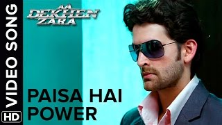 Paisa Hai Power (Full Video Song)   Aa Dekhen Zara   Neil Nitin Mukesh & Bipasha Basu