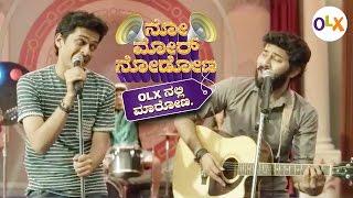 OLX and Amit Trivedi present - No More Nodona | Kannada