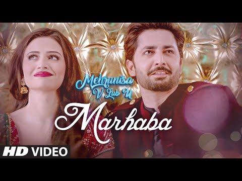 Marhaba Video Song   Mehrunisa V Lub U    Danish Taimoor, Sana Javed, Jawed sheik