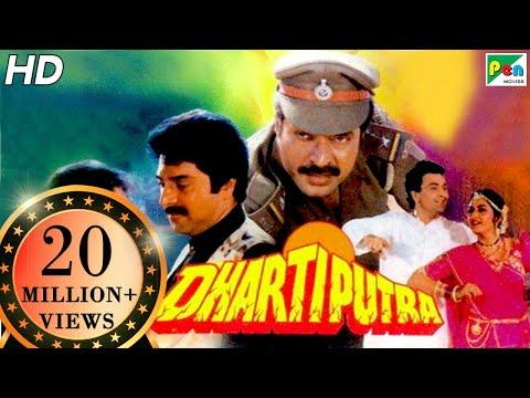 Xxx Mp4 Dhartiputra Full Movie Mammootty Danny Denzongpa Jayapradha Rishi Kapoor HD 1080p 3gp Sex