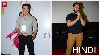 Aamir Khan wants Akshay Kumar to give him tips !