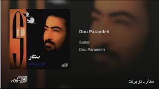 Satta- Dou Parandeh ستار ـ دو پرنده