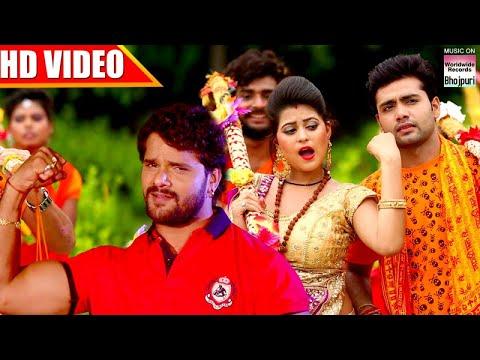Xxx Mp4 Khesari Lal Yadav Kanwar Tani Tham Ye Saiya BOL BAM SUPERHIT SONG 2017 3gp Sex